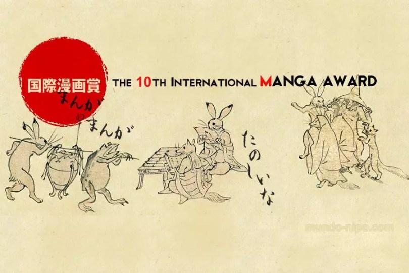 10º Concurso Internacional de Mangá (Foto: Reprodução/Montagem Mundo-Nipo)