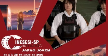 Mostra de cinema Japão Jovem (Foto: Divulgação)