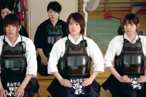 Bushido-Sixteen-sinopse-foto-divulgacao-900x600