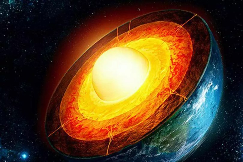 Centro da Terra (Foto: Discovery Channel)