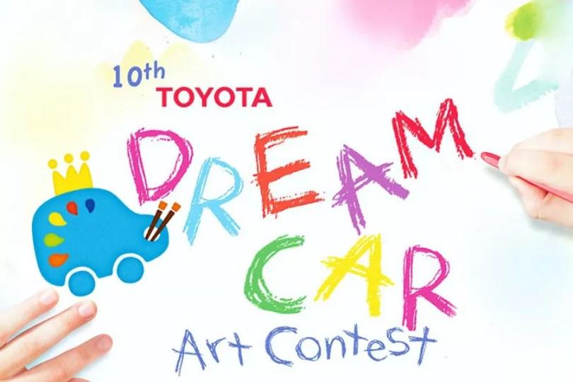 Concurso de arte da Toyota (Foto: Reprodução)
