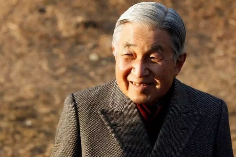 Imperador Akihito (Foto: Asahi/Agência da Casa Imperial)
