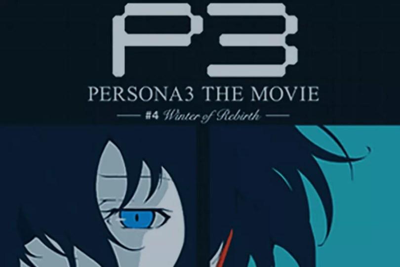 Capa do Filme Persona 3 the Movie 4: Winter of Rebirth (Foto: Divulgação)