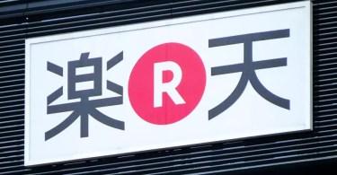 Companhia Rakuten / Kyodo