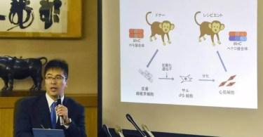 Pesquisador co-autor do estudo, Yuji Shiba (Foto: Kyodo)