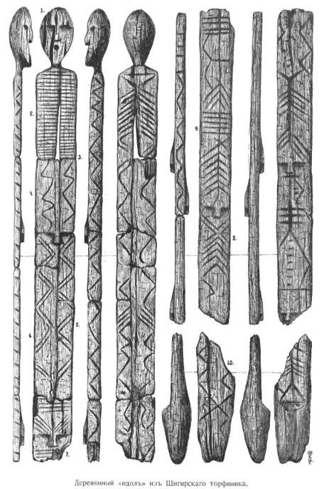 Ilustración del Ídolo de Shigir. Public Domain