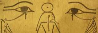 dbf91-el-ojo-que-todo-lo-ve-25281725292 El Ojo que Todo lo Ve: Orígenes sagrados de un símbolo secuestrado