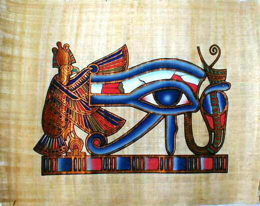 horus Horus