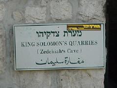 zed-cavesign El increible SECRETO OCULTO del templo de SALOMÓN y el Arca del Pacto
