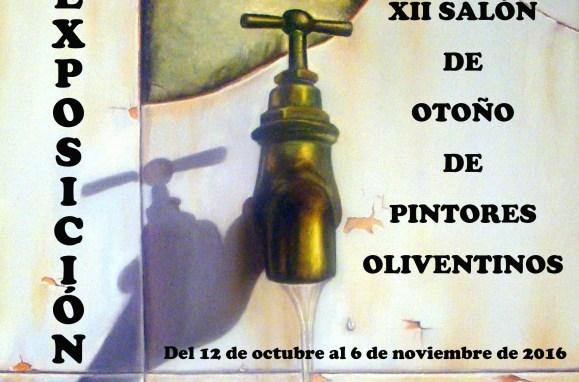 "Museo Etnográfico ""González Santana"". Olivenza. Extremadura. XII Salón de Pintores Oliventinos"