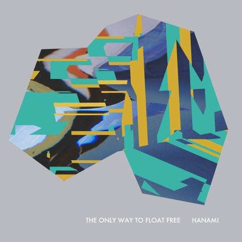 hanami_layout