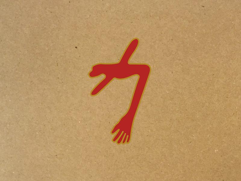 swans-glowing-man