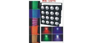 COB-LED-Matrix-Light