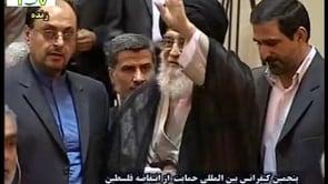 Imam Chamene'i wird bei der Palästina Konferenz auf Deutsch gegrüßt