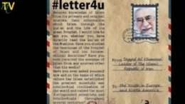 """""""Ein Brief für Dich"""" Lied"""