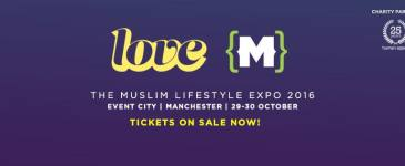 Win Free Tickets to the Muslim Lifestyle Expo Manchester, the event of the year!