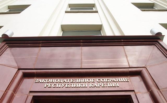 В новом составе парламента Карелии будет уже 36 депутатов вместо 50. Фото: Валерий Поташов