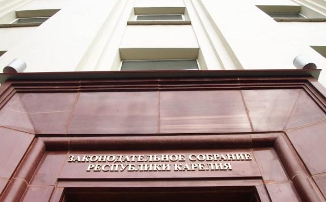 Продажу госдач в Шуйской Чупе предстоит одобрить республиканскому парламенту. Фото: Валерий Поташов