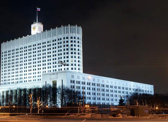 Здание правительства России зачастую называют Белым домом. Фото: photosight.ru