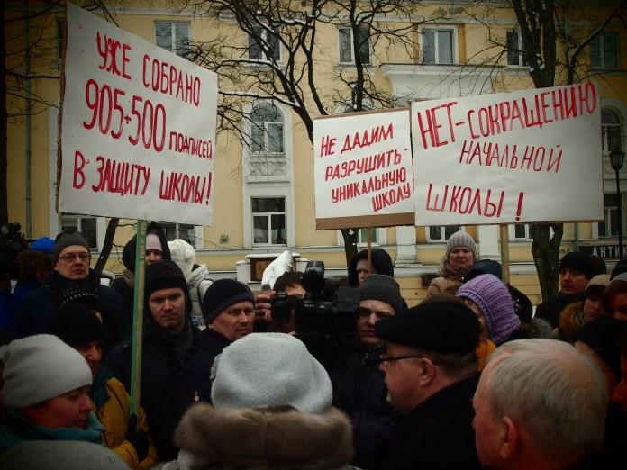 Весна в Карелии началась с митинга в защиту единственной в республике Школы искусств. Фото: Валерий Поташов