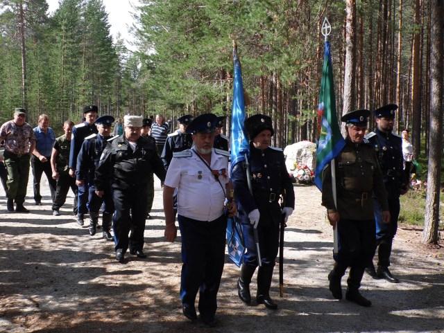 Участники траурной церемонии. Фото: Алексей Владимиров