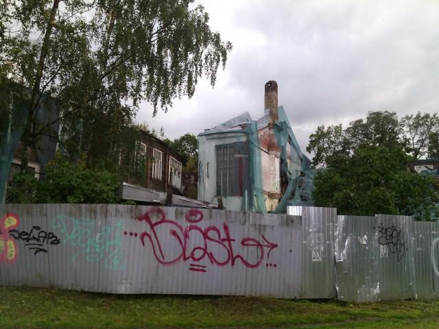 Судьба исторического здания до сих пор не определена. Фото: Валерий Поташов