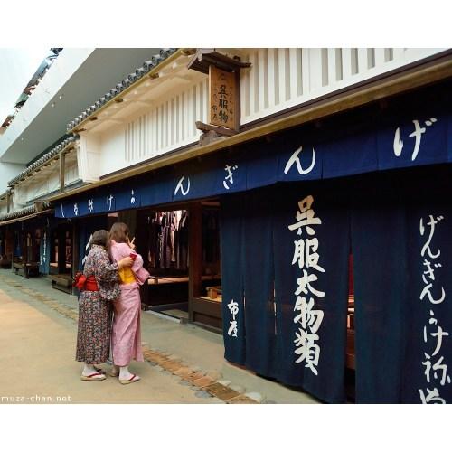 Medium Crop Of Japanese Traditional House