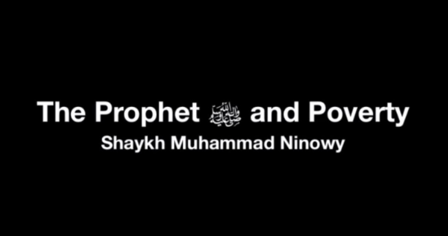Video: The Prophet (S) And Poverty