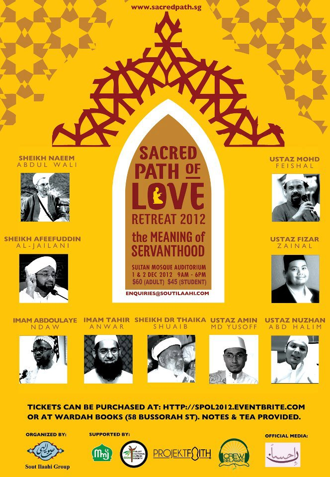 Event Review: Sacred Path of Love 2012 – The Meaning of Servanthood – Day 1