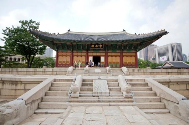 ...and Joonghwa Hall