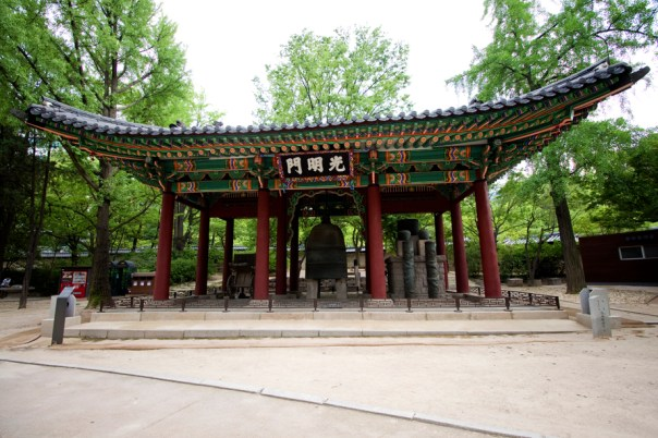Gwangmyeongmoon