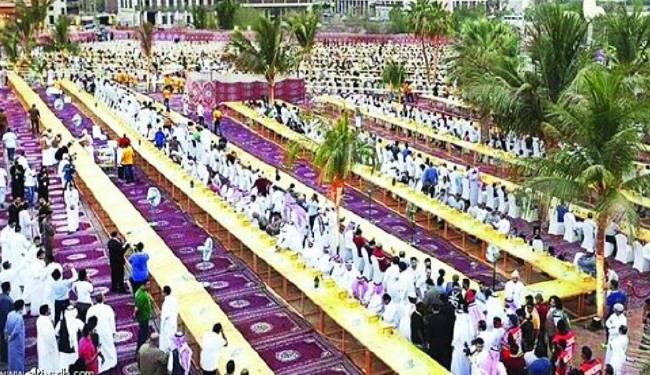 iftar3