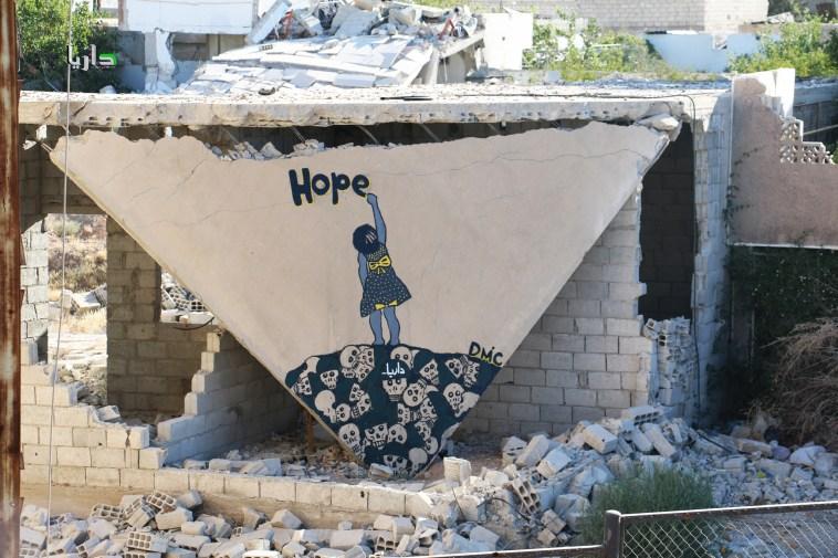 hope-daraya-mural-mee