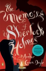 Just a few hours left to enter to win a copy of THE MEMOIRS OF SHERLOCK HOLMES. This series of stor
