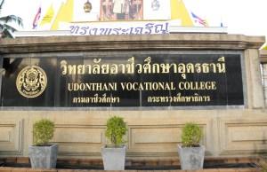 role model teacher - udon thani, thailand