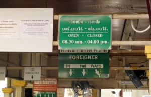 racism in thailand - foreigners pay more