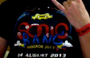 sonic bang festival 2013