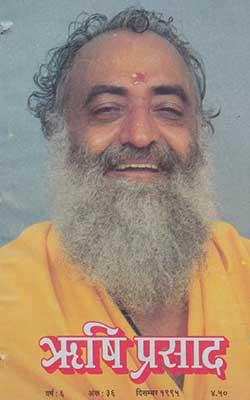 36. Rishi Prasad - Dec 1995