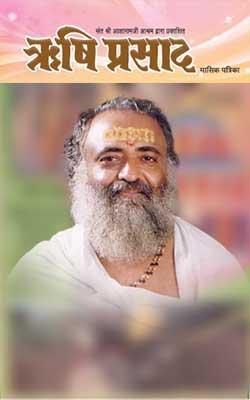 41. Rishi Prasad - May 1996