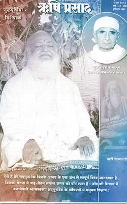 234-Rishi Prasad-June 2012