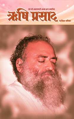 242-Rishi Prasad-Feb 2013