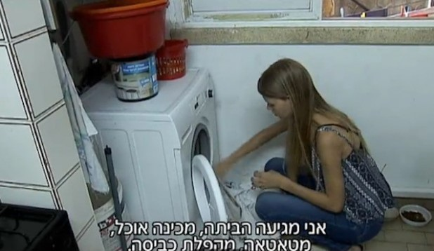 Sofia de Israel ou melhor Sofia Mechetner realmente nunca conheceu mimo em sua vida (Fonte: Channel 2)