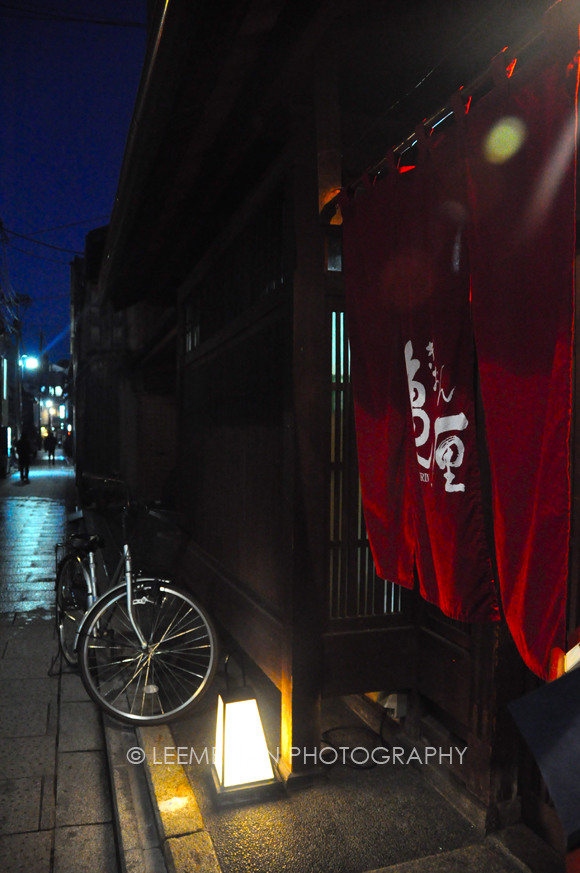 gion_night