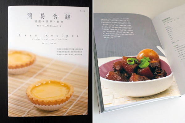 easy-recipes-cookbook