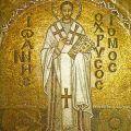 John-Chrysostom-250px