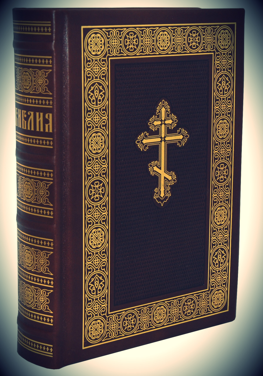 Bible Study Testimony Byron Lewis - YouTube