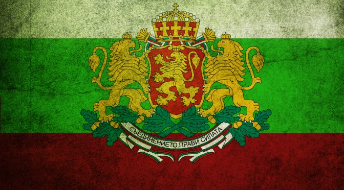 Bulgaria Flag (web)