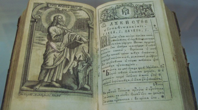 Bulgarian Bible Study and Book Translation