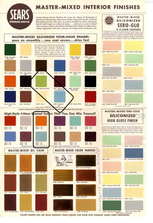 sears-vintage-colors-modern