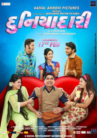 Duniyadari 2017 gujarati hd movie 720p